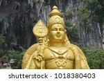 lord murugan statue in batu... | Shutterstock . vector #1018380403