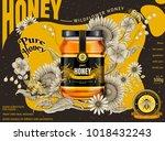 modern honey ads  glass jar in... | Shutterstock .eps vector #1018432243