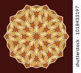islamic pattern. geometric... | Shutterstock .eps vector #1018433197