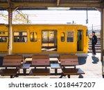 hiroshima  japan   nov 3  2015  ... | Shutterstock . vector #1018447207