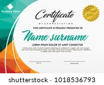 certificate template with... | Shutterstock .eps vector #1018536793