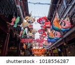 shanghai  china   feb. 6  2018  ... | Shutterstock . vector #1018556287