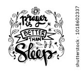 prayer is better than sleep... | Shutterstock .eps vector #1018602337