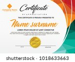 certificate template with...   Shutterstock .eps vector #1018633663