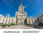 warsaw  poland   july 24  2017  ... | Shutterstock . vector #1018654537