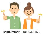 young couple thumbs up | Shutterstock .eps vector #1018668463