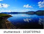 terkhiin tsagaan lake also... | Shutterstock . vector #1018735963