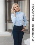 beautiful young stylish woman...   Shutterstock . vector #1018809283