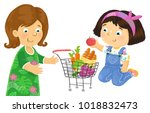 illustration of a happy mom and ... | Shutterstock . vector #1018832473
