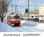 moscow  russia   february 06... | Shutterstock . vector #1018904407