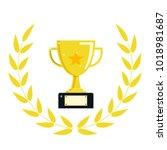 gold trophy cup with laurel... | Shutterstock .eps vector #1018981687