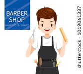 man hairdresser with barber... | Shutterstock .eps vector #1019061337