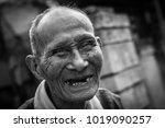 hue  vietnam   december 19 2017 ... | Shutterstock . vector #1019090257