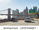 Cars Speeding Up In Fdr Drive...
