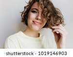 close up portrait of happy... | Shutterstock . vector #1019146903