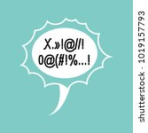 profanity comic speech bubble... | Shutterstock . vector #1019157793