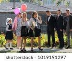 city of zavodoukovsk  tyumen... | Shutterstock . vector #1019191297