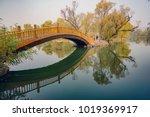 Chinese Garden In The Bridge ...