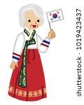 korean senior woman holding a... | Shutterstock .eps vector #1019423437