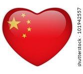 vector   china flag heart... | Shutterstock .eps vector #101942557