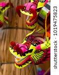 Colorful Chinese Dragon Plasti...