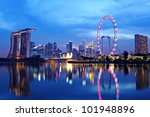 Singapore cityscape - stock photo