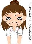 naughty facial esthetician... | Shutterstock .eps vector #1019559313