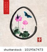 easter card in japanese style.... | Shutterstock .eps vector #1019567473