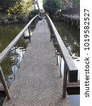 Small photo of bridge across pond