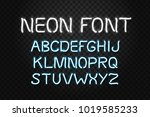 vector realistic isolated neon... | Shutterstock .eps vector #1019585233