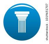 expanding column icon vector... | Shutterstock .eps vector #1019651707