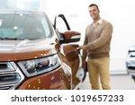 selective focus on a car light... | Shutterstock . vector #1019657233