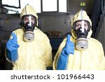 experts give ok after bio...   Shutterstock . vector #101966443