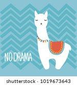 no drama cute llama vector.... | Shutterstock .eps vector #1019673643