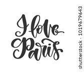 vector hand drawn phrase   i... | Shutterstock .eps vector #1019679643