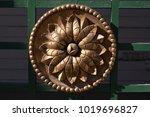 vintage metal ornamental detail ... | Shutterstock . vector #1019696827
