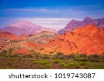 Colourful Mountains Quebrada De Humahuaca - Fine Art prints