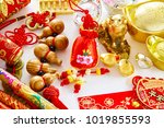 chinese new year dog festival... | Shutterstock . vector #1019855593