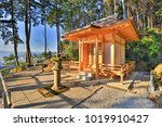 the zuiganzan enkouji temple at ... | Shutterstock . vector #1019910427
