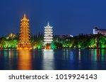 wonderful night view of the sun ... | Shutterstock . vector #1019924143