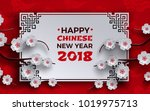 chinese new year 2018 banner.... | Shutterstock . vector #1019975713