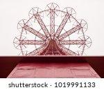 the parachute jump  an... | Shutterstock . vector #1019991133