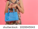 fashion photo of young lady... | Shutterstock . vector #1020045043