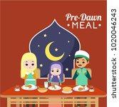 pre dawn meal illustration | Shutterstock .eps vector #1020046243