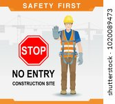 safety at the construction site.... | Shutterstock .eps vector #1020089473