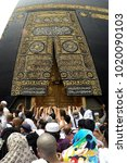 mecca  saudi arabia  april 13... | Shutterstock . vector #1020090103