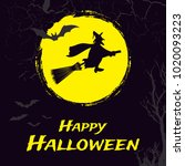 christian feast of all hallows... | Shutterstock .eps vector #1020093223