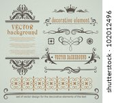 Vector set decorative elements for page layout - stock vector