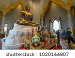 january 2018. the golden buddha ... | Shutterstock . vector #1020166807