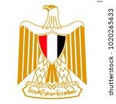 emblem egypt. coat of arms of... | Shutterstock .eps vector #1020265633